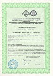 Russian Railways certificate carpet President